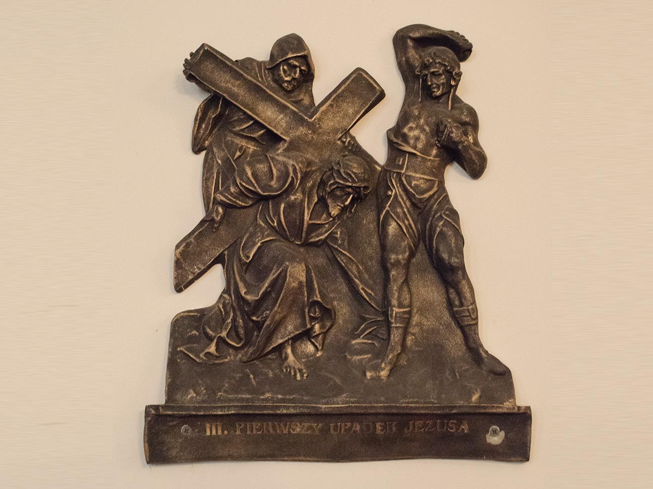 Droga Krzyżowa wkaplicy p.w. św.Józefa